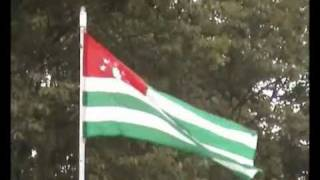 АИААИРА / NATIONAL ANTHEM OF ABKHAZIA
