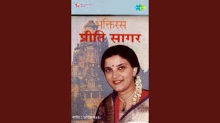 Milun Kaise Tumse Bhagwan