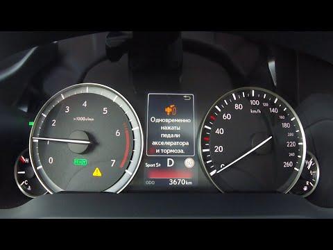 Lexus RX450h - с двух как с одной, гибридная сила. Разгон 0 - 100