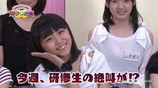 おねだりエンタメ!~ はぴ☆ぷれ」2014年7月26日放送より 前半「稲川淳二...