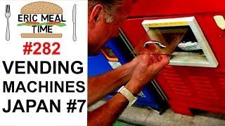Vending Machines Restaurant Japan #7 - Eric Meal Time #282 thumbnail