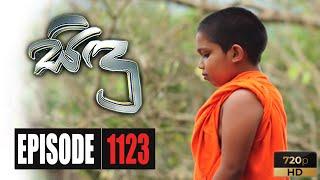 Sidu | Episode 1123 01st December 2020 Thumbnail