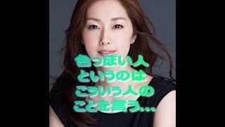 色っぽい人というのはこういう人です。女優・笛木優子さんです。