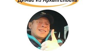 Анекдот про русского и чукчу на охоте