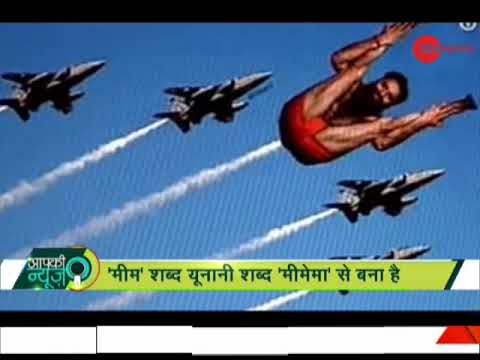 Aapki News: Twitter suspends verified Pakistan Twitter handle for faking Indian picture