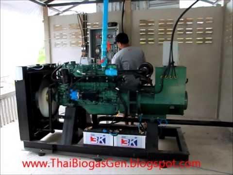 biogas generator 80kva youtube. Black Bedroom Furniture Sets. Home Design Ideas