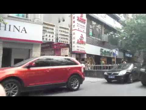 Wanzhou Site Visit
