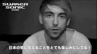 ALL TIME LOW message for Summer Sonic 2015