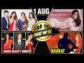 Nick To Meet Priyanka's Family, Suhana Khan Vogue Magazine, Vogue Beauty Awards 2018   Top 10 News