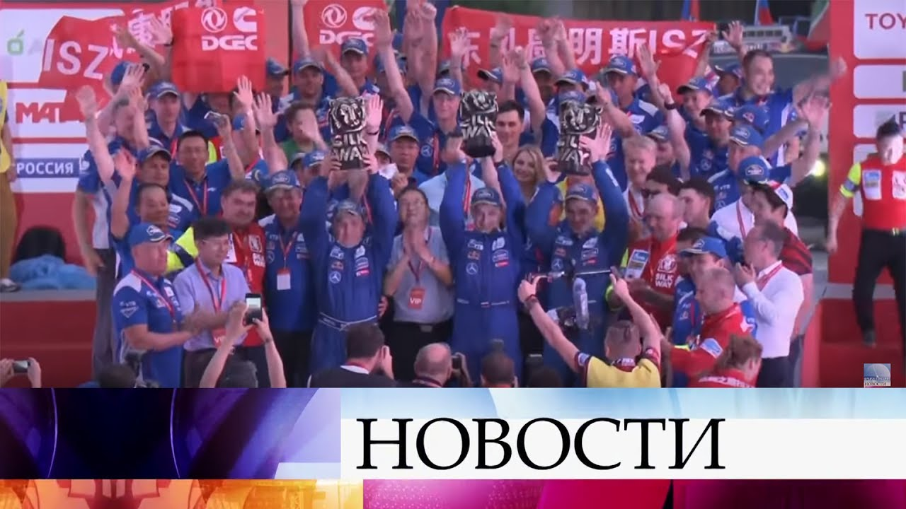 Владимир Путин поздравил команду «КамАЗ-мастер» с победой на международном ралли «Шелковый путь»