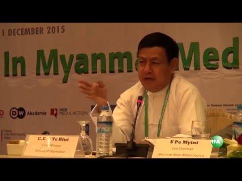 Minister U Ye Htut on Myanmar Media