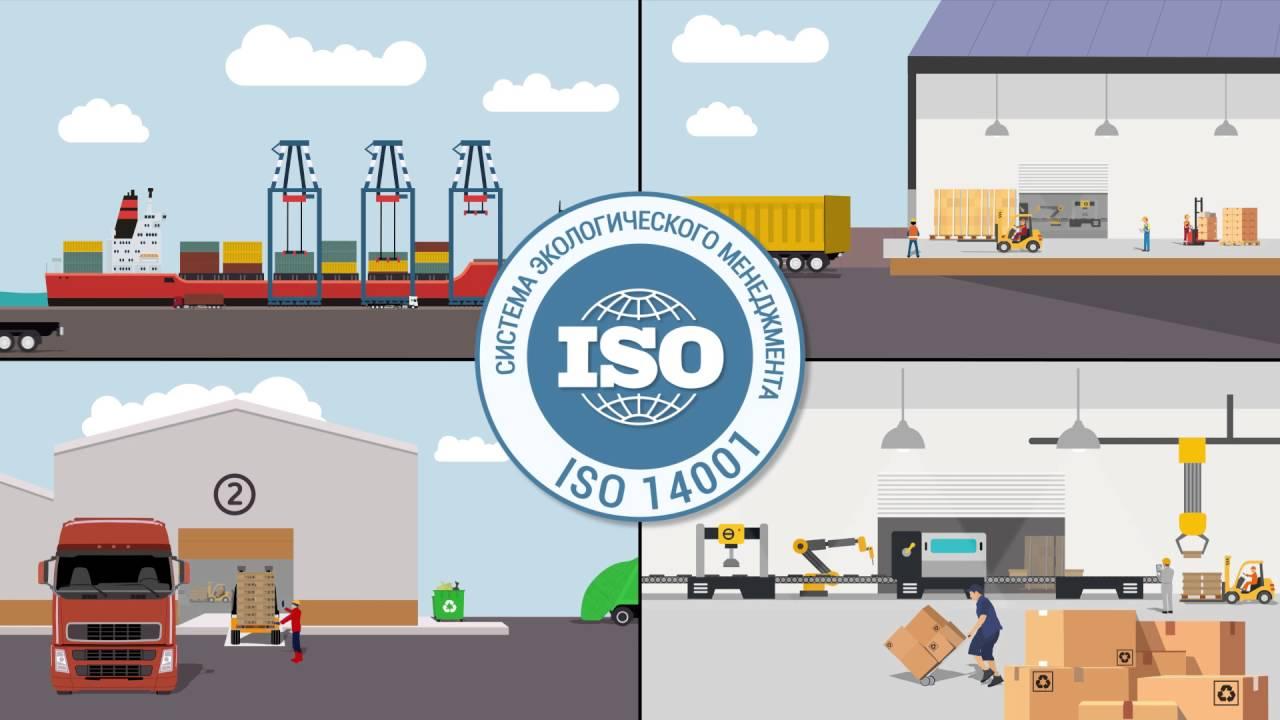 Что такое сертификация ISO и какие существуют стандарты?