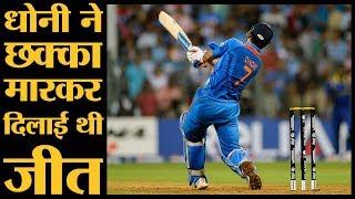 जब 2011 में Sachin का World Cup जीतने का सपना पूरा हुआ | India vs SL WC Final | Dhoni | Gmabhir