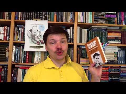 """Джордж Оруэлл. """"1984"""" и эссе разных лет"""