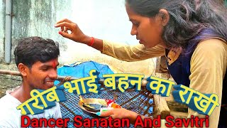 Rakhi Special Vlog ॥ Brother And Sister ॥ Dancer Sanatan