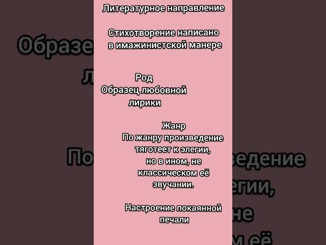 Изображение предпросмотра прочтения – АннаМоисеенко читает произведение «Заметался пожар голубой» С.А.Есенина