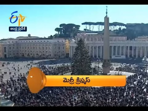 Andhra Pradesh | 25th December 2017 |  ETV 360 7:30 AM News Headlines