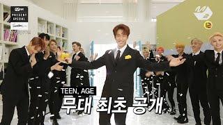 [Mnet Present Special] 세븐틴(SEVENTEEN) Teaser 1