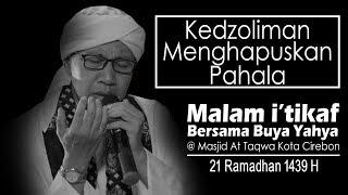 Kedzoliman Menghapuskan Pahala | Buya Yahya | Malam I'tikaf 2 | 21 Ramadhan 1439 H