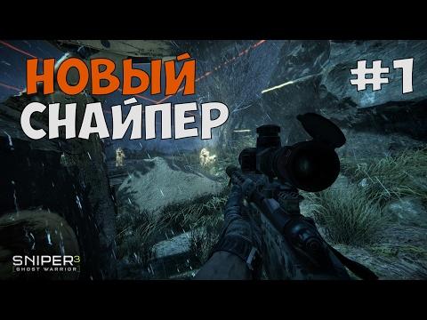 Hitman Absolution прохождение на русском - часть 0 - Sniper Challenge