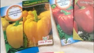 Как я покупаю семена!? На что нужно обратить внимание при покупке??