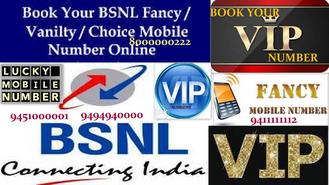 HOW TO BOOK AND GET BSNL VIP VANITY MOBILE NUMBER ONLINE