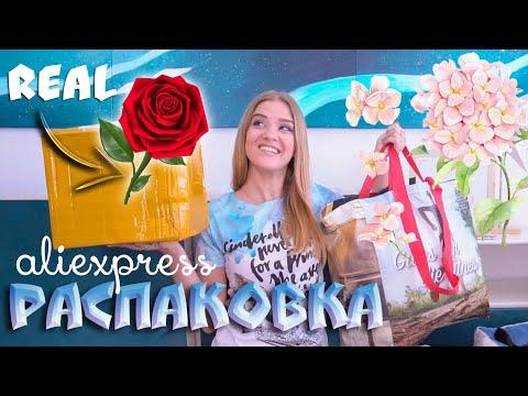 РАСПАКОВКА посылок с Алиэкспресс с примеркой одежды #170 Ожидание VS Реальность | NikiMoran