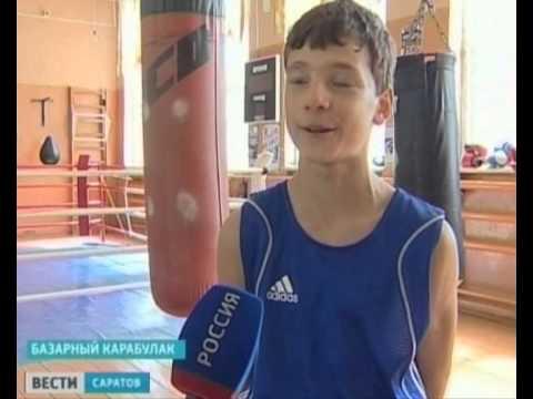 Никита Головкин из Базарного Карабулака - чемпион Европы по боксу