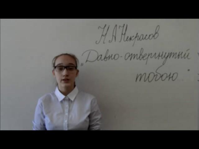Изображение предпросмотра прочтения – НатальяТравина читает произведение «Давно— отвергнутый тобою…» Н.А.Некрасова