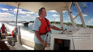 Lobster boat races, Friendship Maine (July 24, 2016)