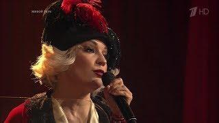 Кабриолет - Татьяна Буланова (2017, Live)