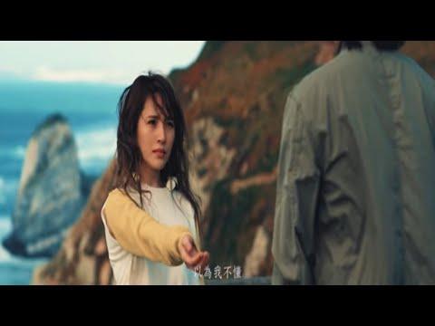 梁文音 Wen Yin Liang – 《轉折》Official Music Video