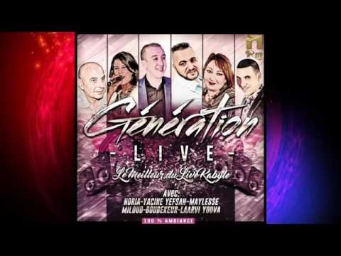 music kabyle yacine yefsah 2017