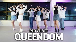 [K-POP COVER] 레드벨벳(Red Velvet) - Queendom(퀸덤)   커버댄스 Dance C…