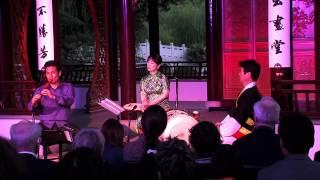 Wu Man in Concert: A Musical Dialogue