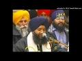 Bhai Sukhbir Singh Ji | Har Jiyo