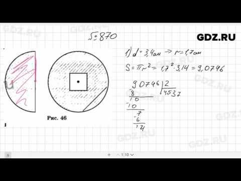 Упражнение 781. Вариант Б. Математика 6 класс Виленкин Н.Я.