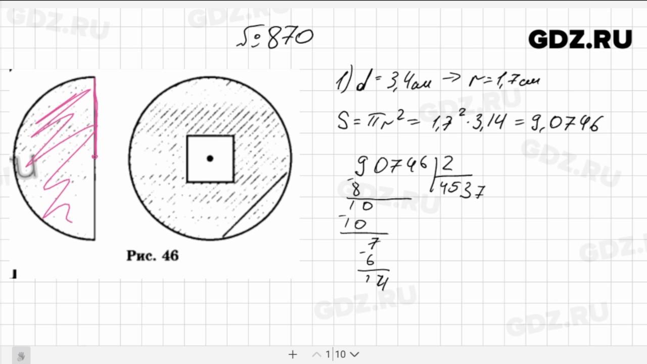 Гдз по математике 6 класс виленкин старый | готовые домашние задания.