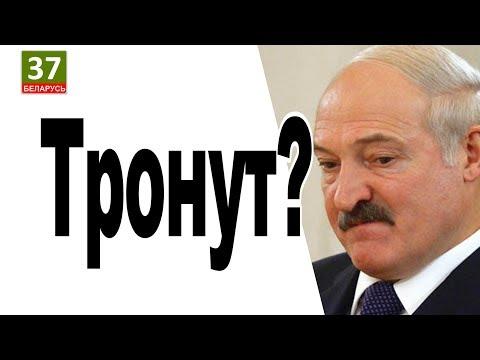 Лукашенко стал изюминкой! Главные новости Беларуси. ПАРОДИЯ. 28 выпуск