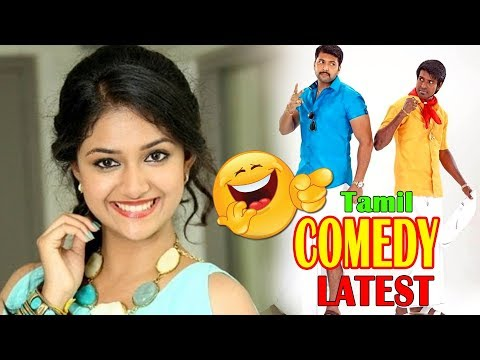 Thumbnail: Tamil comedy Scens | Tamil Funny Scenes | Tamil Movie Funny Scenes | Tamil New Movie Comedy