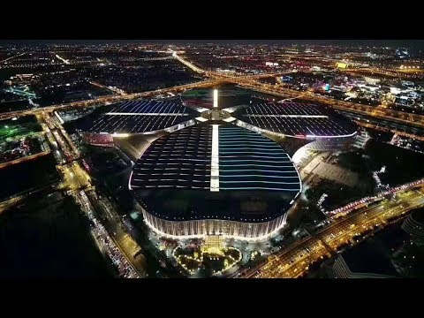 A look at China International Import Expo venue
