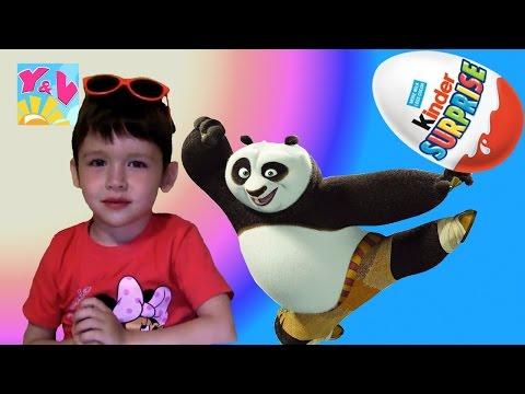 КИНДЕР СЮРПРИЗ КУНГ-ФУ ПАНДА 3 Распаковка Видео для детей Unpacking KINDER SURPRISE KUNG FU PANDA