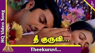 Kangalal Kaidhu Sei Tamil Movie Songs | Theekuruvi Video Song | Johnson | Harini | Mukesh