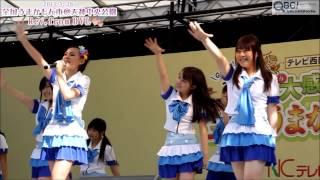 会場の特設ステージでは、九州で活躍するアーティストやご当地アイドルのライブが行われました。 そのステージで輝くご当地アイドルを紹介するシリーズ。 第1弾の今回は、 ...