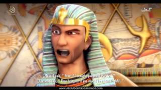 Video Part of the Story of Musa (Moses) & Harun (Aaron) and Pharaoh in the Holy Quran download MP3, 3GP, MP4, WEBM, AVI, FLV Maret 2018