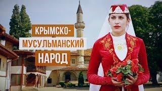 Фейковый Курултай. Кто приехал на съезд мусульман Крыма?