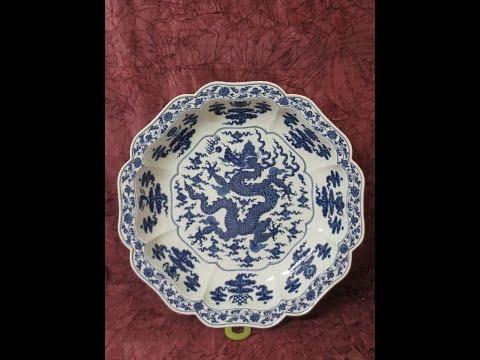 Ming, Yongle blue-white dragon dish 明永樂青花龍大盤