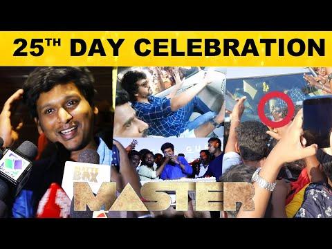 MASTER 25th Day Celebration : ரசிகர்களுடன் கொண்டாடி மகிழ்ந்த Master படக்குழுவினர்!   Vijay, Sethu
