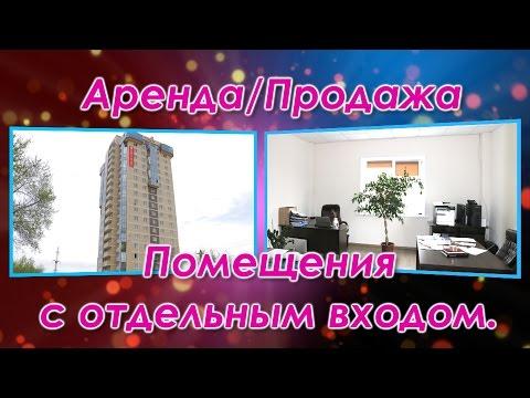Бизнес-центр «На Семеновской»