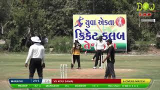 Koli Patel Samaj VS Marathi Samaj, (Mathch 4), YUVA EKTA CRICKET CLUB TEJLAV, GUJRAT 2019